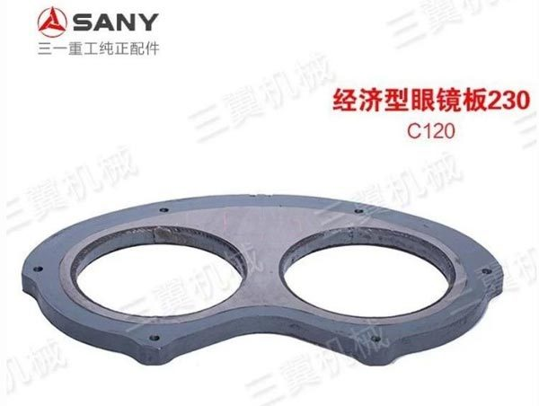 配图:经济型眼镜板230