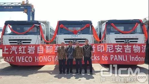 红岩金刚自卸车批量交付印度尼西亚