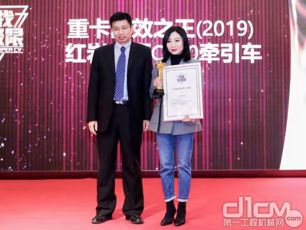 """红岩杰狮C500牵引车荣获""""2019重卡高效之王""""称号"""