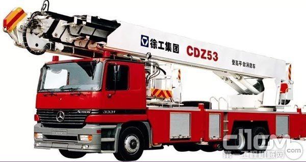 1995年,徐工自主研发的CDZ53消防车