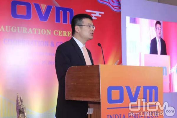 中国工商银行实行总裁、孟买中资企业协会主席郑斌致辞