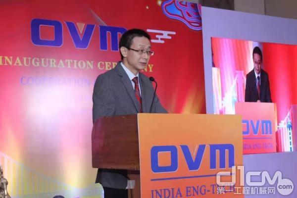 中国驻孟买总领事唐国才致辞