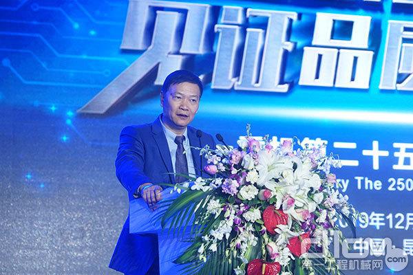 三一重机董事长俞宏福先生致辞
