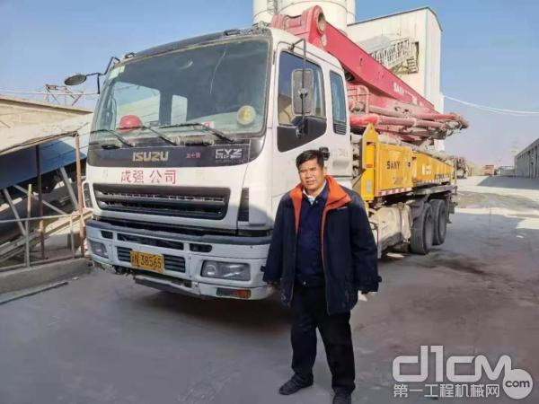 服务工程师王志成