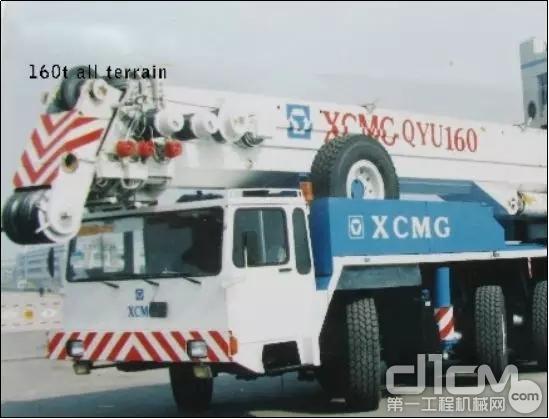 1994年,徐工起重与德国利勃海尔合作推出160吨全地面起重机
