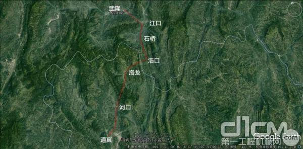 武隆至道真(重庆境)高速公路