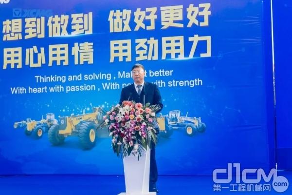 徐工集团工程机械股份有限公司总裁、党委副书记陆川致辞
