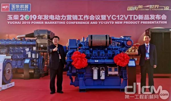 中国内燃机工业协会秘书长邢敏(左)与玉柴股份实行副总裁宁兴勇为YC12VTD揭幕