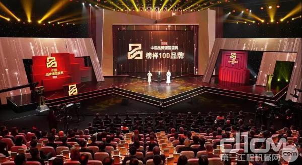 """""""2019中国品牌强国盛典""""活动"""