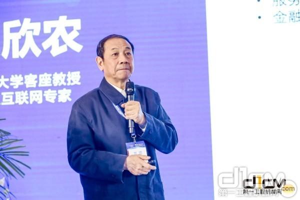 清华大学App学院客座教授莫欣农