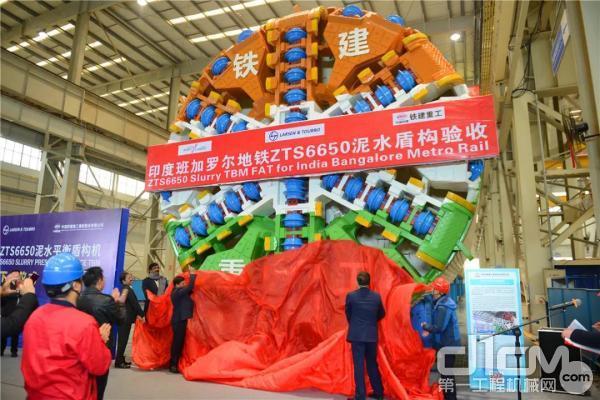 铁建重工盾构机进军南亚地铁市场