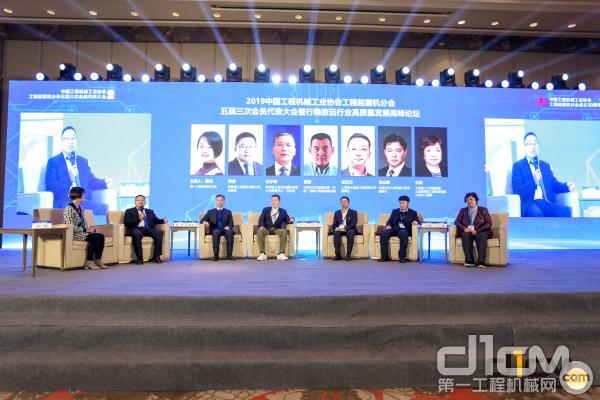 中国工程起重机分会高质量发展论坛
