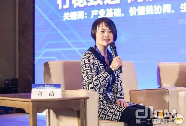betvip365亚洲版官网主编董萌女士主持本场论坛