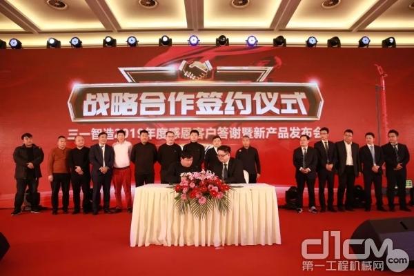 李磊磊先生与客户们签署战略合作协议