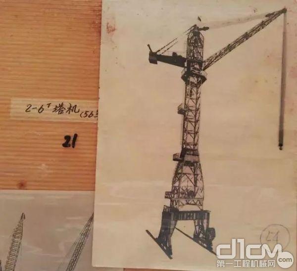 徐工技术人员所绘制的塔机图纸