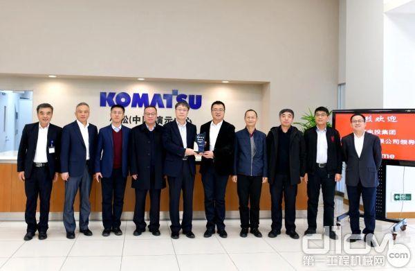国家电投集团内蒙古能源有限企业领导到访小松(中国)产品技术发展中心