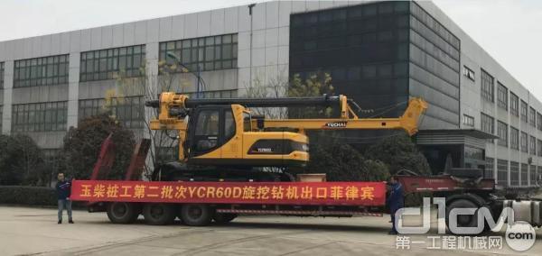 玉柴桩工第二批次YCR60D旋挖钻机顺利出口菲律宾