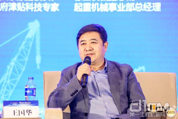 中石化炼化工程集团副总经理,中起运企业总经理、党委书记王国华