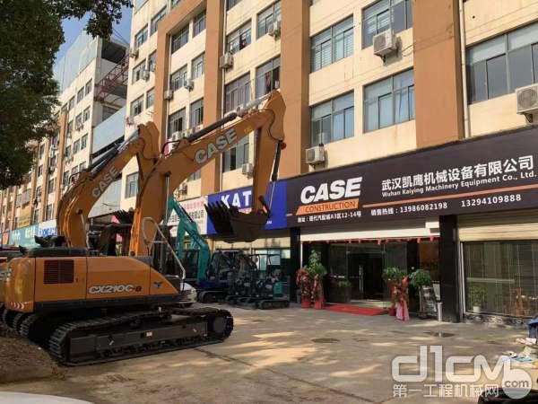 凯斯武汉代理商凯鹰机械设备有限企业盛装开业