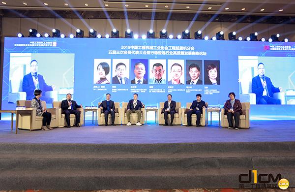 【论坛二】产学研用相结合 助推中国工程起重机高质量发展!