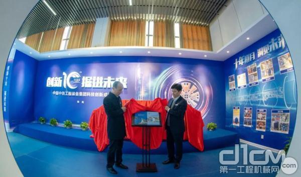 党委书记、董事长谭顺辉,总经理卓普周为企业志和企业年鉴揭幕