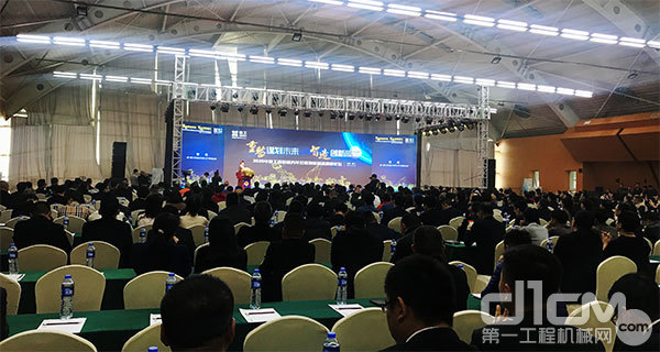 2020年厦工股份商务年会暨智能制造高峰论坛召开