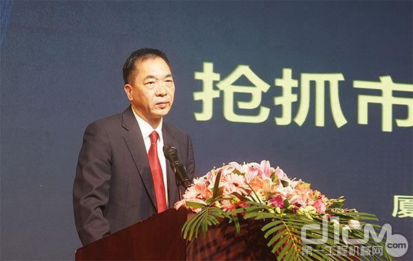 厦门厦工机械股份有限企业总裁陈天生致辞