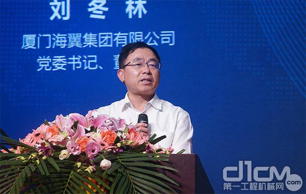 厦门海翼集团有限企业党委书记、董事长刘冬林对大会进行总结