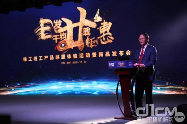 徐工基础总经理、党委书记孔庆华