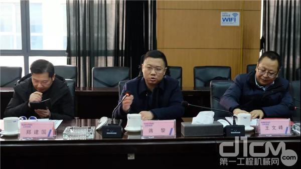 建华建材(陕西)有限企业总经理蒋黎
