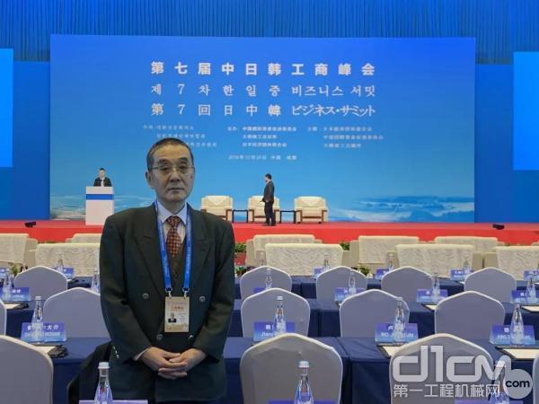 纪藤总经理在大会现场