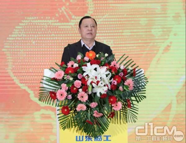 临工集团董事长王志中