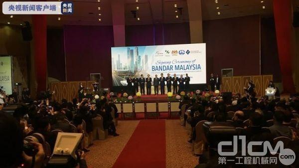 中国中铁恢复收购大马城项目