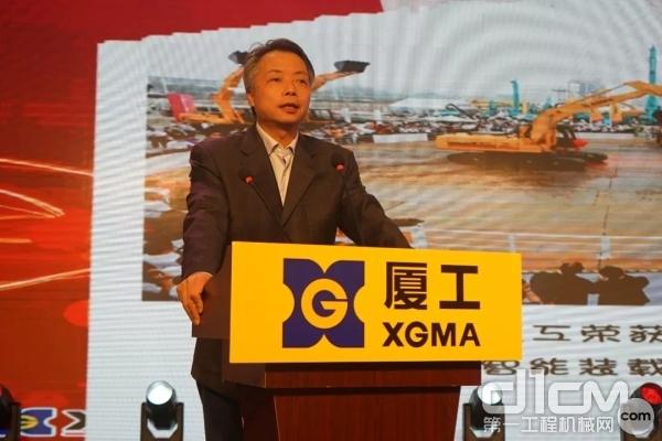 海翼副总经理、厦工副董事长王功尤致辞