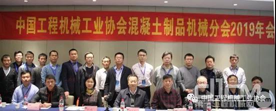 企业代表参加年会活动及团标讨论