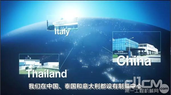 KATO之海外生产基地