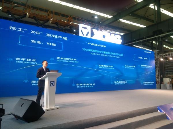 徐工消防技术中心副主任兼高空作业平台一所所长靳翠军先容9大技术优势