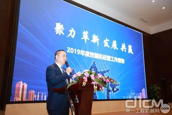 山河智能挖掘机事业部副总经理周杰奇