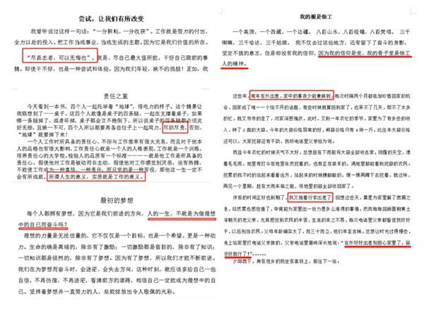 """一位徐工服务工程师的""""日记"""""""