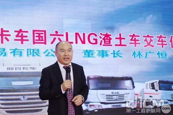 湛江恒联汽贸企业董事长林广恒祝福大家生意越来越旺