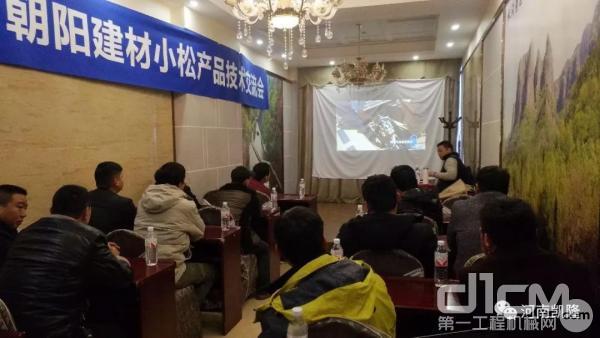本活动由河南凯隆服务本部策划举办