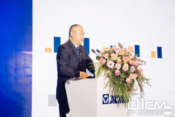 徐工挖掘机械事业部副总经理张丰亭作销售工作报告
