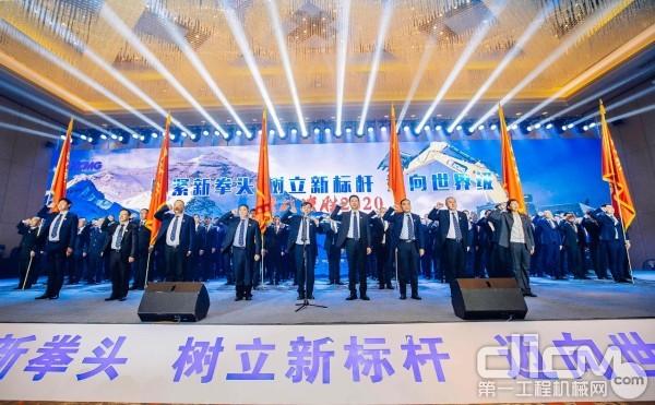 徐工挖掘机械事业部2019年代理商年会