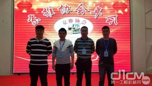 用户在京推协会年会上