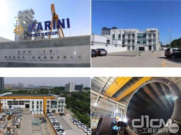 玛连尼-法亚机械企业厂区