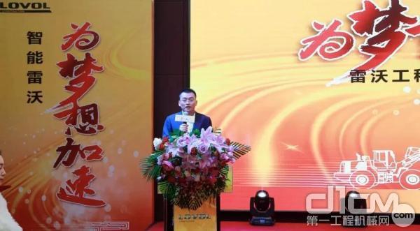 雷沃365bet体育集团党委副书记、副总经理 王德永先生现场致辞