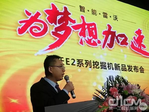 山西通宝建设机械有限企业总经理 郭晋刚先生现场致辞
