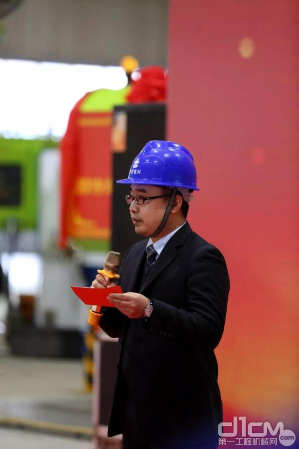 中联重科高空作业机械企业生产制造中心副经理李杰主持下线仪式