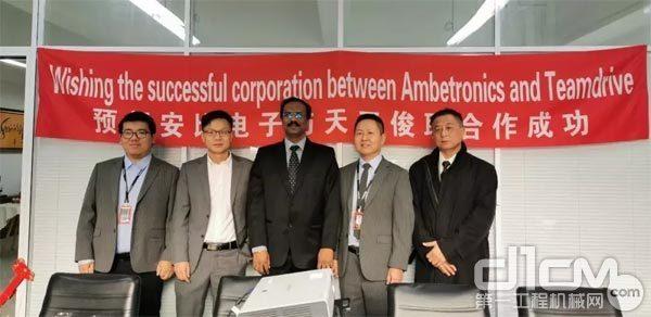 印度安比企业总裁阿诗沙先生来我司洽谈合作