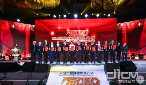 凯斯CX500C-MASS型<a href=http://product.d1cm.com/wajueji/ target=_blank>挖掘机</a>荣膺365bet体育年度产品top50金奖